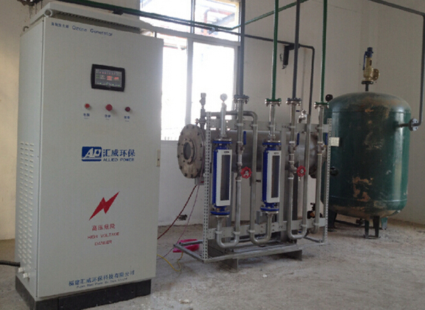 Chemical industrial wastewater COD degtading